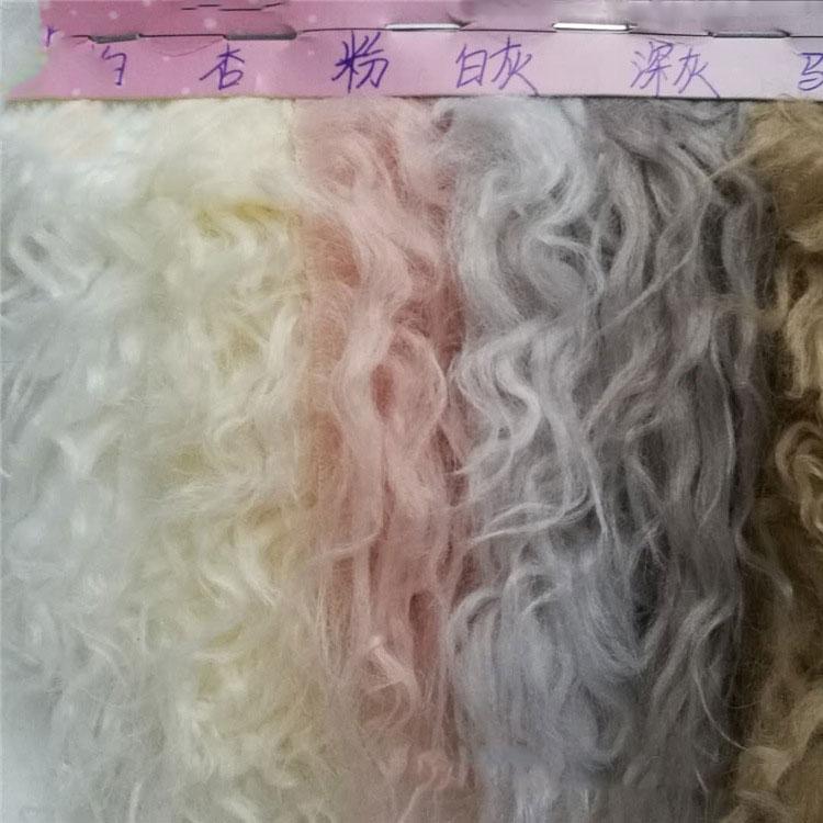 High Imitation Beach Wool Plush Falling Hair Wool Rolling Cashmere Artificial Fur Plush Large Fur  Curly Hair