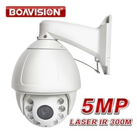 HD 1080P 2MP 5MP PTZ IP Camera 300m IR Laser High Speed Dome Sony IMX322 30X