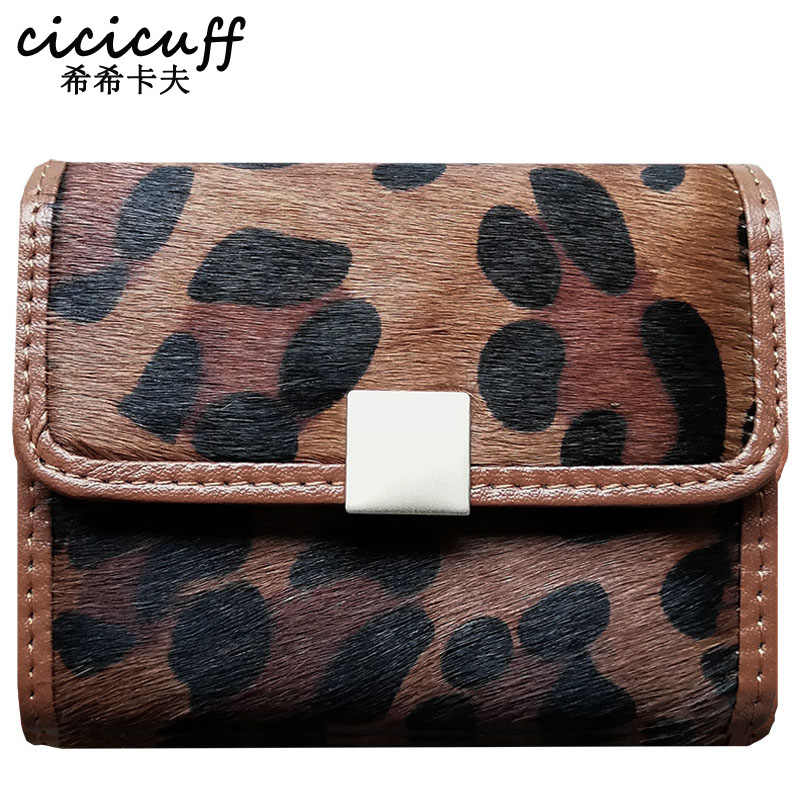 CICICUFF Women Card Holder Genuine Leather Female Mini Card Bag Leopard Horse Hair Small Cards Coin Purse Girls Ladies Cardcase