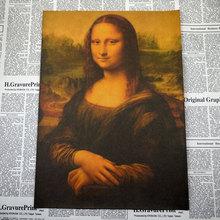 Clásico pintura famosa