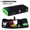 Car Jump Starter 58800 mAh Portable High Capacity Emergency Battery Charger for Petrol Diesel Power Bank Starter with Plug CS026