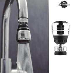 360 Поворот Поворотный кран сопла Torneira фильтр для воды адаптер воды кран сопла фильтр адаптер кран аэратор диффузор кухня