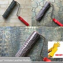 Шаблон краски ролик с перчаткой 10 дюймов Защита окружающей среды Печать Декоративная, цилиндрическая имитирует кожаные инструменты для создания текстуры