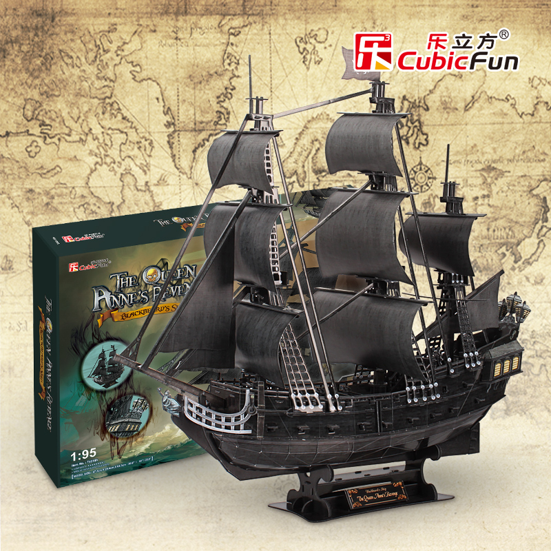 Cubicfun 3D paper model DIY toy birthday gift puzzle the Queen Anne's revenge Black Pearl Pirates of Caribbean boat ship led 3d puzzle toys l503h empire state building models cubicfun diy puzzle 3d toy models handmade paper puzzles for children