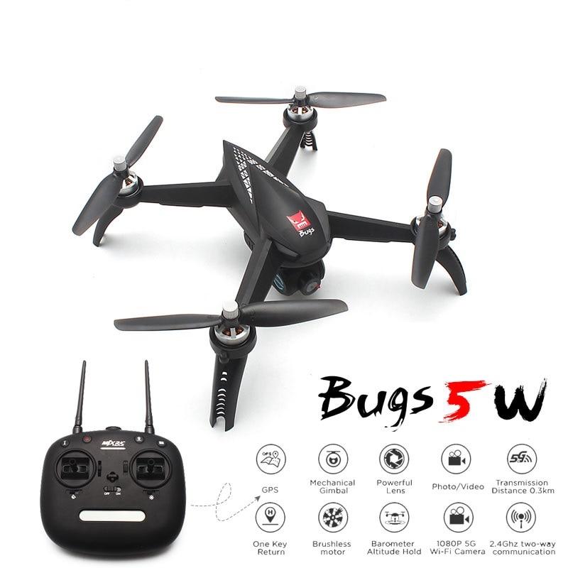 B5W GPS Smart Follow Brushless 2.4G RC Quadcopter 5G 1080P Wifi FPV Adjustable Camera HD Auto Return Professional Drone