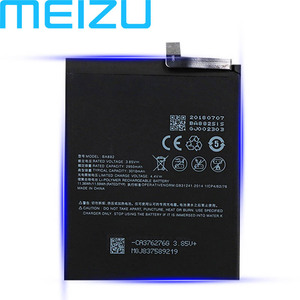 Meizu 100% Original 3010mAh BA882 Battery For Meizu 16 16TM 16TH Phone Latest Production High Quality Battery+Tracking Number(China)