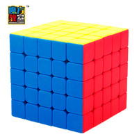 MoYu MOFANGJIAOSHI 5x5x5 Sticker Speed Cube Magic Cube Puzzle Toys