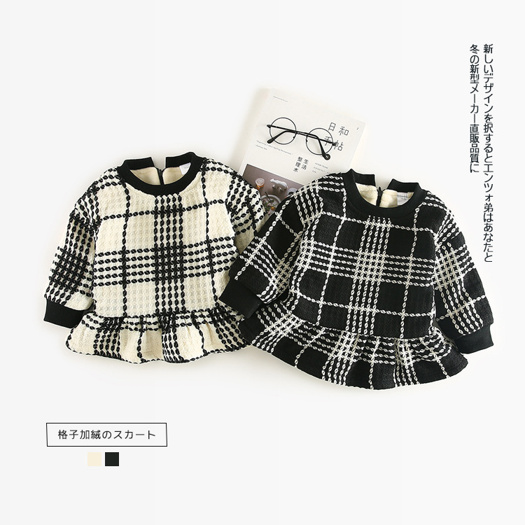 Baby Princess Girl Wedding Birthday Dress Plaid Children Clothes Infant Designs GIRL'S Vestido Winter New Arrival Drop Shipping baby princess girl wedding birthday