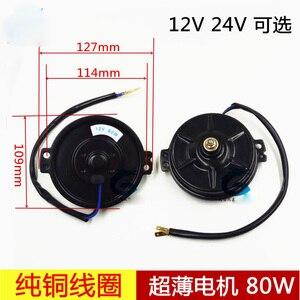 O motor 12v ou 24v do ventilador do condicionador de ar automático depende de você
