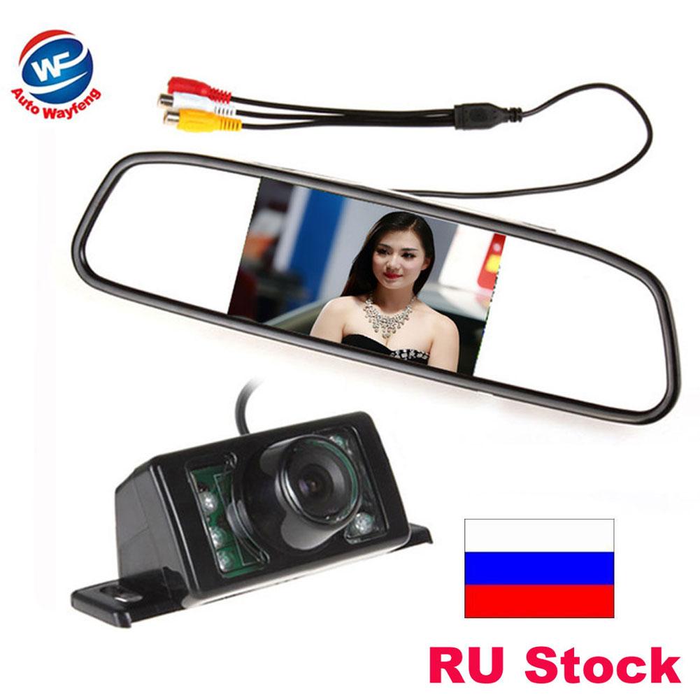 """imágenes para Kit aparcamiento Con 4.3 """"Pantalla TFT LCD de Coches Retrovisor Monitor + 7 IR de Visión Nocturna Cámara de Reserva Del Rearview de Inversión"""