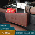 Leather Pocket Organizer Leak-Proof Storage Box For BMW 5 Series F10 F18 520li 2011 - 2016 STORAGE NET PASSENGER SIDE POCKET