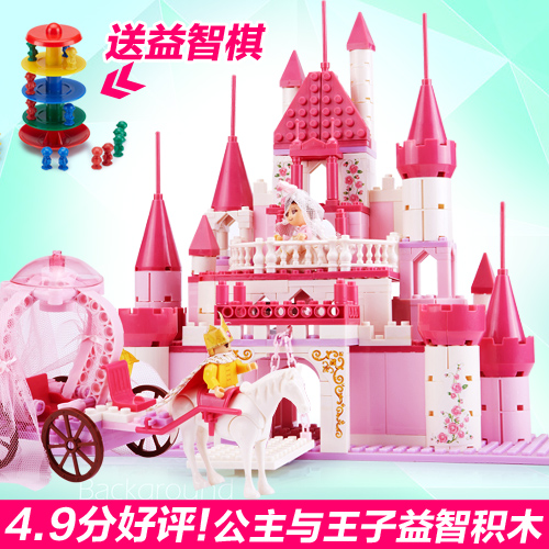 Fancy toy girl age of the 3-6-8-10 to hold construction princess castle plastic shed 3 6 8 10
