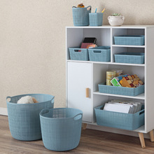 High Quality Kitchen Bathroom Imitation Rattan Storage Basket Plastic Baskets Handle Bedroom Laundry Clothing Organizer
