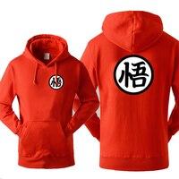 Japan Anime Dragon Ball Z Goku Hoodie Men 2017 Hot Autumn Winter Fleece High Quality Sweatshirts