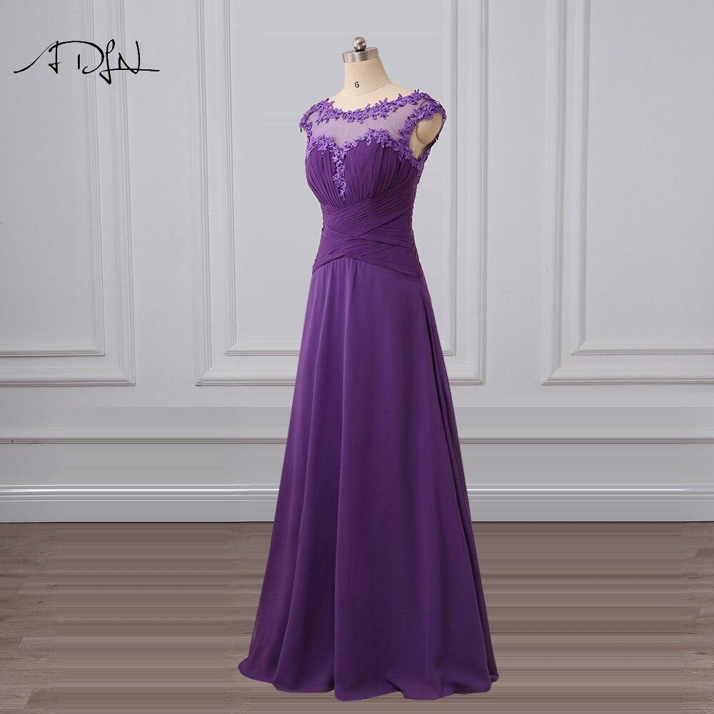 ADLN Scoop manga casquillo púrpura vestido de dama con Appliques ...