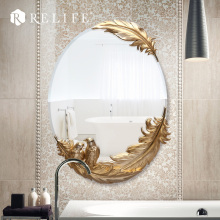Top Selling Room Decorative Wall Mirror Feather Oval Anti Fog Mirrors For Bathroom China