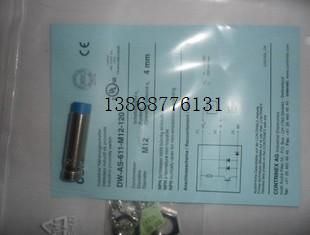 New original DW-AS-622-M18-120 Warranty For Two Year new original xs7c1a1dbm8 xs7c1a1dbm8c warranty for two year