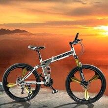 Mountainbike stahl 26*1,95 fahrrad 24 Geschwindigkeit 31,8-120L stoßdämpfung Bike PURK-160 max lager 120 kg russland Kostenloser Versand