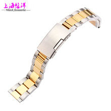 Pulseira de aço inoxidável sólido núcleo de aço pulseira de aço contas três modelos entre faixa ouro 18 | 20 | 22 mm