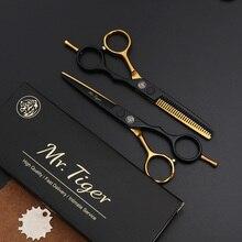 Япония Сталь 5,5 6,0 Профессиональный Парикмахерские ножницы набор ножниц для парикмахерской стрижки ножницы, ножницы стрижка
