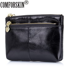 2017 Newest Guaranteed Premium Genuine Oil Wax Leather Simple Coin Purse Multi-function European and American Style Key Wallet european and american simple styleluxurious genuine leather coin purse for women 4 color on sale