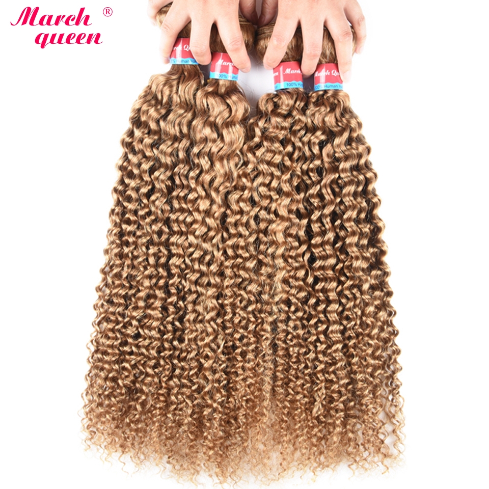 March Queen Honey Blonde Color Malaysian Kinky Curly Hair 4 Bundles #27 Human Hair Weaving Curl Hair Extensions Double Weft