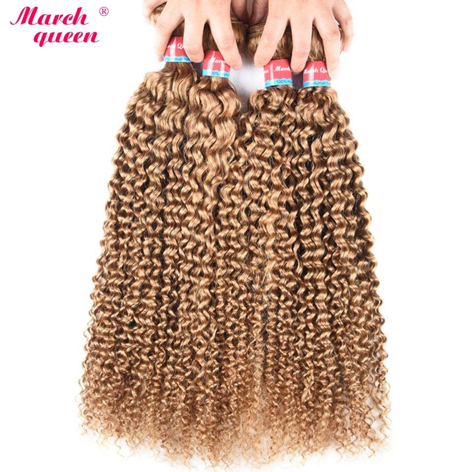 Mars reine miel couleur Blonde malaisienne crépus bouclés cheveux 4 paquets #27 cheveux humains tissage Curl Extensions de cheveux Double trame