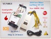 YUNHUI AntMiner S9 14T Bitcoin Miner with power supply Asic Miner Newest 16nm Btc BCH Miner Bitcoin Mining Machine