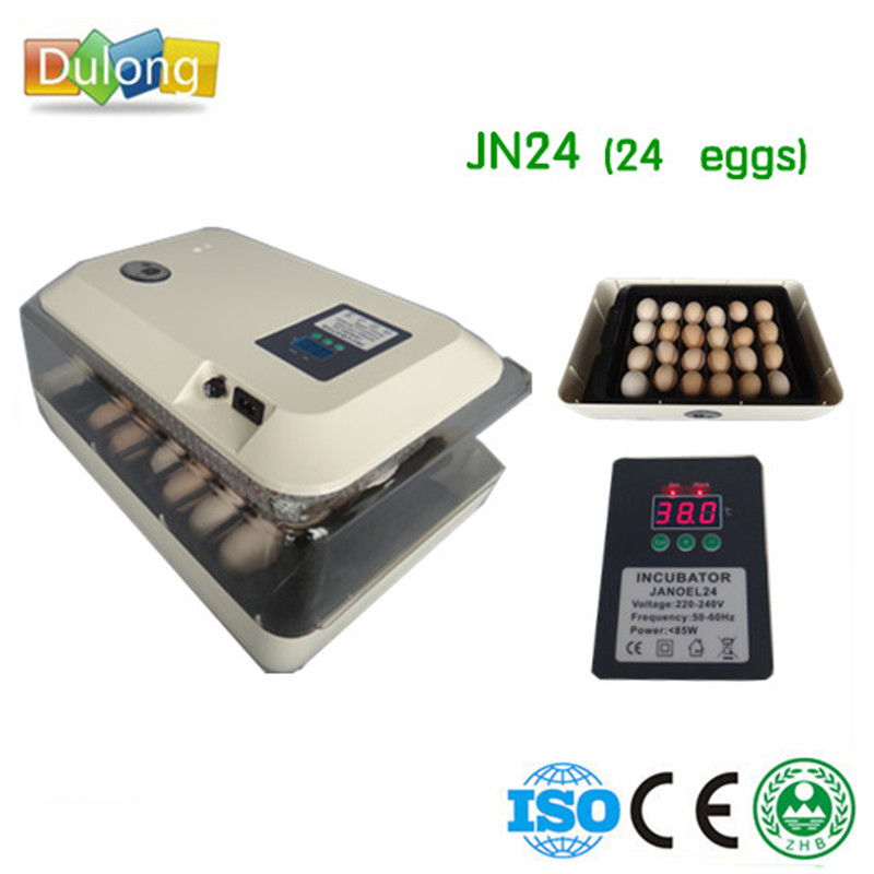 2017 Automatic Poultry Egg Incubator Hatching Machine Automatic LED Display 24 Chicken Egg Incubator Machine hot sale full automatic poultry egg incubator 96 chicken egg hatching machine 12v and 220v available