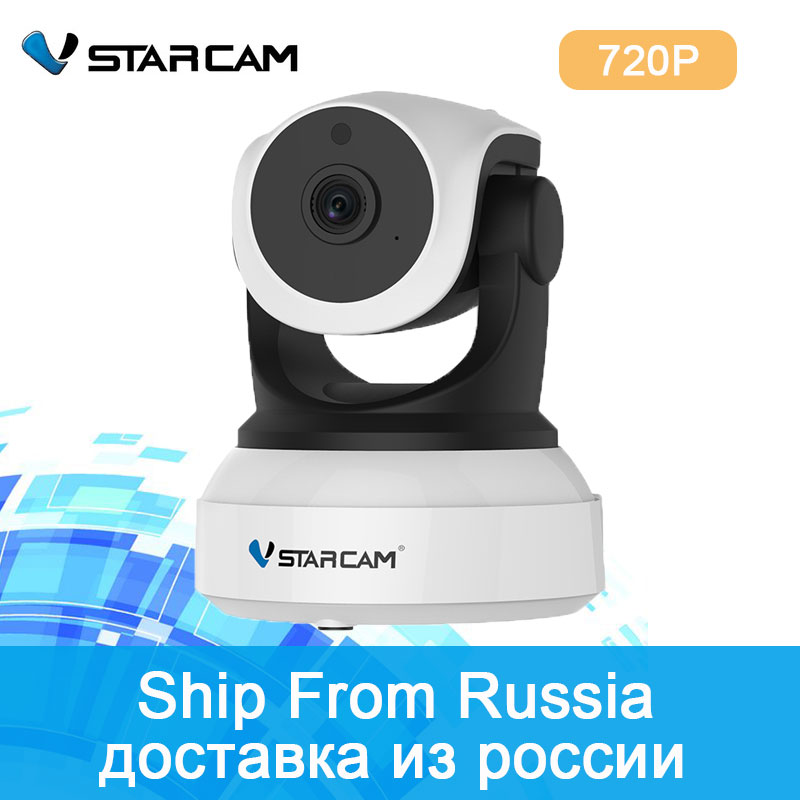 все цены на VStarcam CCTV IP Camera C7824WIP HD 720P Surveillance WiFi CCTV Camera Indoor Night Camrea Wireless Camera Support 128G SD Card онлайн