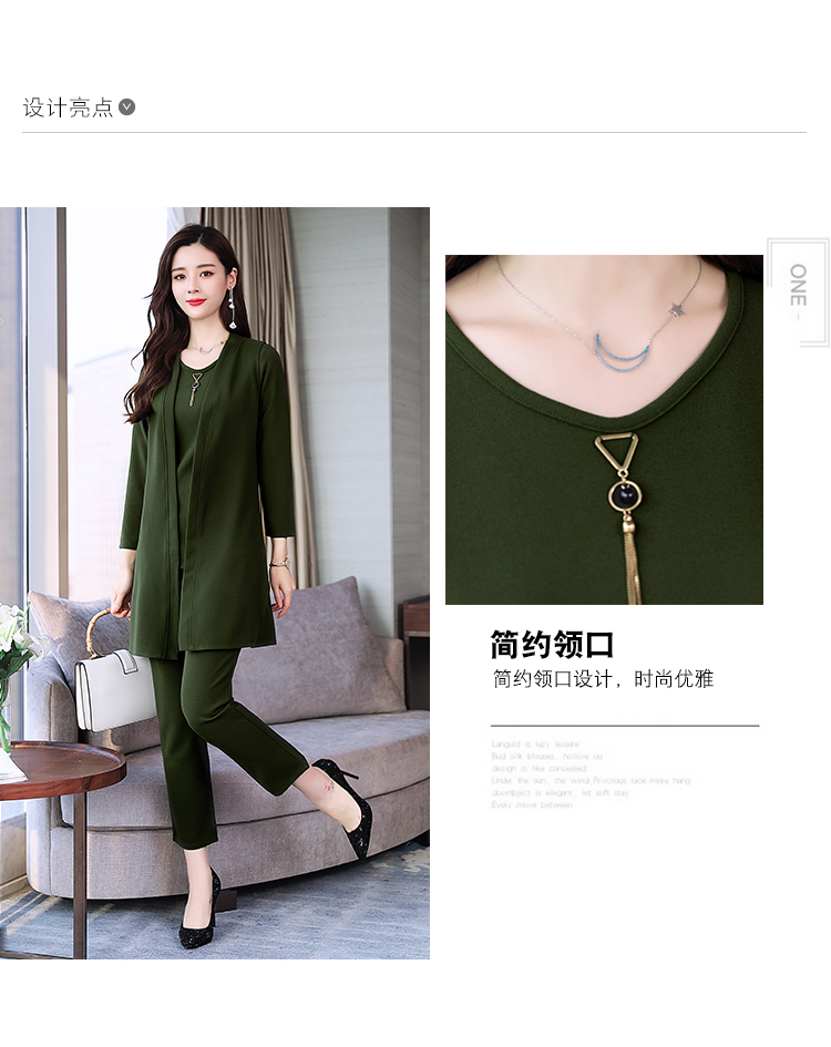 Spring Autumn 3 Piece Set Women Long Coat T-shirt And Pants Sets Casual Elegant Three Piece Sets Suits Women's Costumes 53