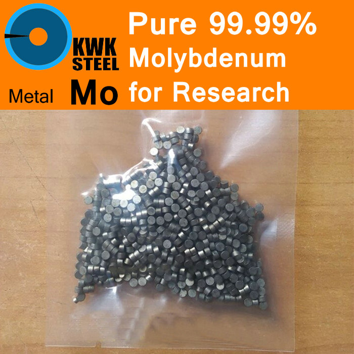 Pure Molybdenum Pellet 99.99% Mo Solid Particles Grain Granule Metal Mo University Experiment Research Free Fast Shipping