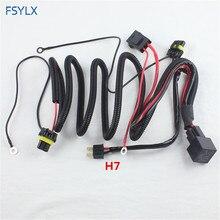 FSYLX 35 Вт 55 Вт 9006 9005 H11 H7 H3 ксеноновый релейный жгут HID головной светильник противотуманный светильник жгут проводов разъем адаптера усиленные кабели