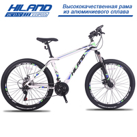 HILAND 21 Speed Aluminum Alloy Suspension Bike Double Disc Brake Mountain Bike with Shimano Service and Free Gifts