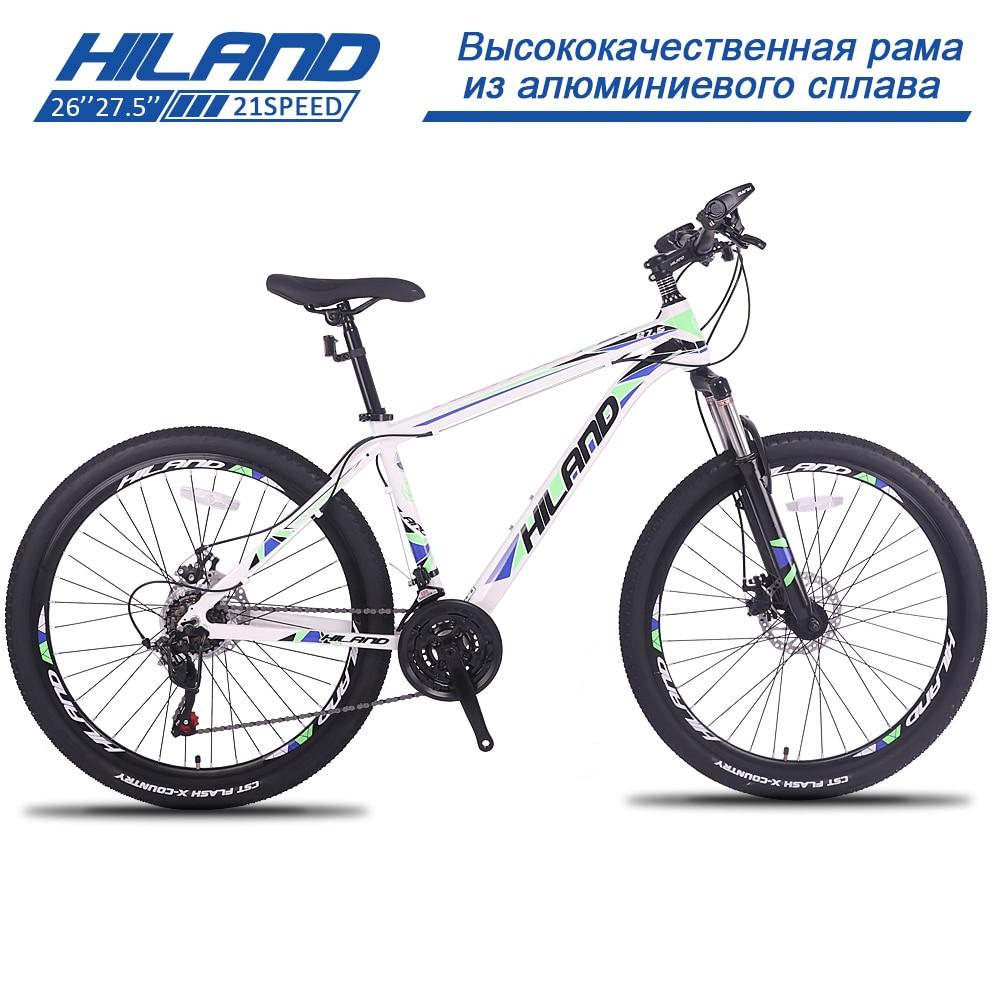 HILAND 21 vitesses en alliage d'aluminium Suspension vélo Double disque frein VTT avec Shimano Service et cadeaux gratuits