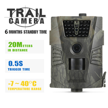 HT-001 Hunting Camera GPRS HD Night Vision for Animal Trail Camera 12MP 940nm Wild Photo Traps Game Trail Trap wildlife ltl acorn 6310wmg 940nm hunting camera mms gprs photo traps wild gsm camera traps 12mp hd ir trail waterproof scouting camcorder