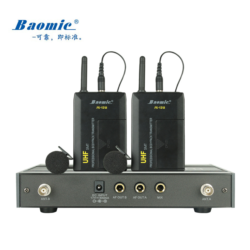 Baomic BM 908 UHF DUAL FIXED FREQUENCY WIRELESS MICROPHONE