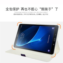 Slim Painted Leather Case For Samsung Galaxy Tab A A6