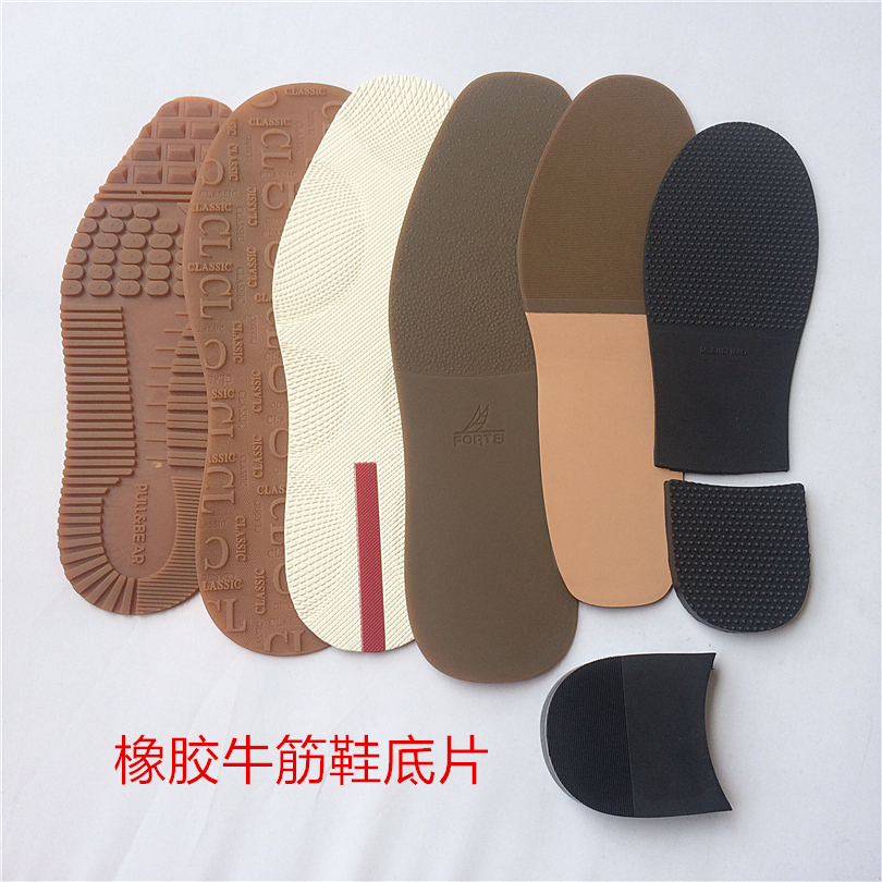 Heel Heel Stick Soles Non-slip Shoes Tendon Bottom Heel Stickers Rubber Shoes Heel Stickers Shoes Sports Shoes