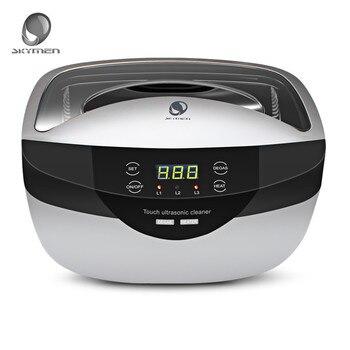 SKYMEN 2.5L Cesta portátil Digital Ultrasonic Cleaner jóias Cleaner Ferramentas Unhas Desinfecção Esterilizador Banho Máquina 120 w