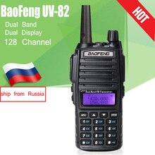 BaoFeng УФ-82 Dual Band 136-174 МГц & 400-520 MHz МГц Walkie Talkie FM Ветчина переносной два передающие радиостанции baofeng uv82 PTT