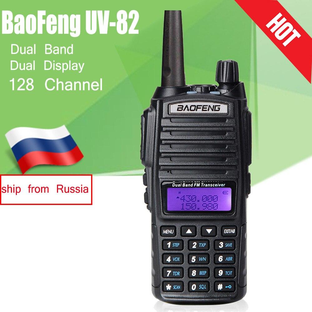 BaoFeng UV-82 Dualband 136-174 MHz & 400-520 MHz MHz Walkie Talkie FM Schinken protable zwei 2-wege-radio Transceiver baofeng uv82 PTT