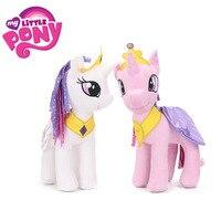 30 cm Filme Meus Brinquedos Little Pony Friendship Is Magic Princesa Cadance Princesa Celestia pelúcia Bicho de pelúcia Boneca de Brinquedo de Pelúcia Peluche