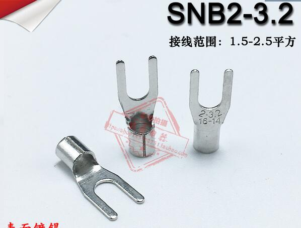 1000pcs/lot Snb2-3.2 Cold-forged Y-shaped U-shaped Bare Ends Brass Wire Nose Terminal Blocks In Many Styles