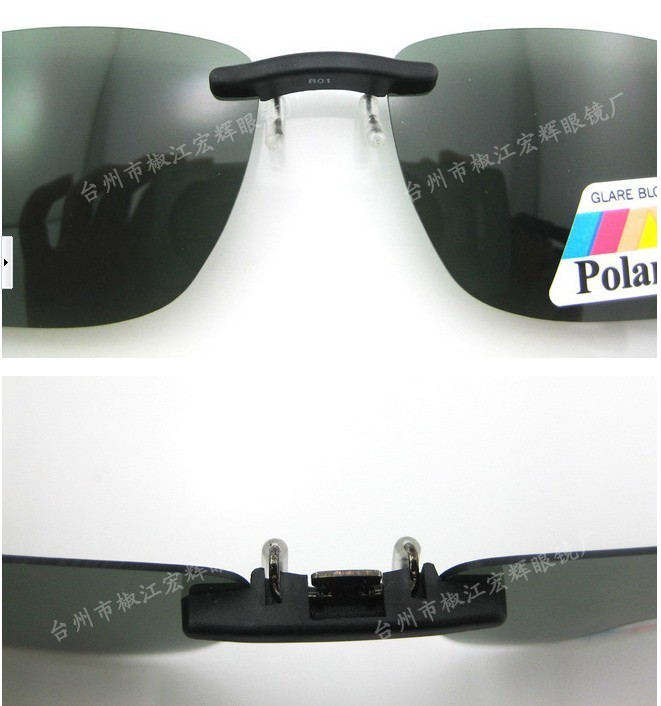 20948a5614 Best Selling Day vision glasses Yellow Lens Polarized Night Vision Flip Up  Clip On Driving GLASSES Las gafas de clip de on Aliexpress.com