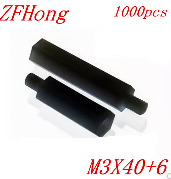 1000pcs lot Male to Female Thread M3 40 6 M3 X 40 black Nylon Standoff Spacer