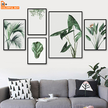 Green Leaves Tropical Plant Wall Art Canvas Paintings Watercolor Nordic Posters And Prints Pictures For Living Room Decor