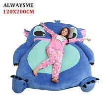 ALWAYSME 120x200 см, чехол для дивана, кровати, татами, без наполнителя, внутри хлопок