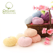 Free ship 2pcs 50g High grade Tong Line Super Soft Organic Pure Cotton thread Manual Weave Material Science Package Video Course