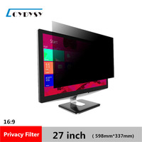 27 inch Privacy Filter LCD Screen Protective film for 16:9 Computer monitor 23 9/16 wide x 13 1/4 high (598mm*337mm)